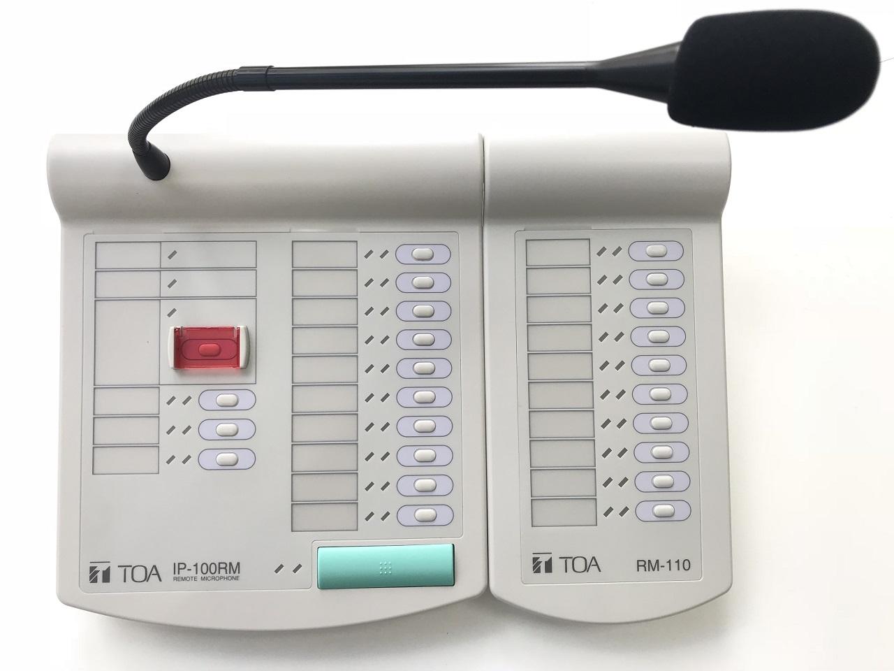 Bàn phím mở rộng: TOA RM-110