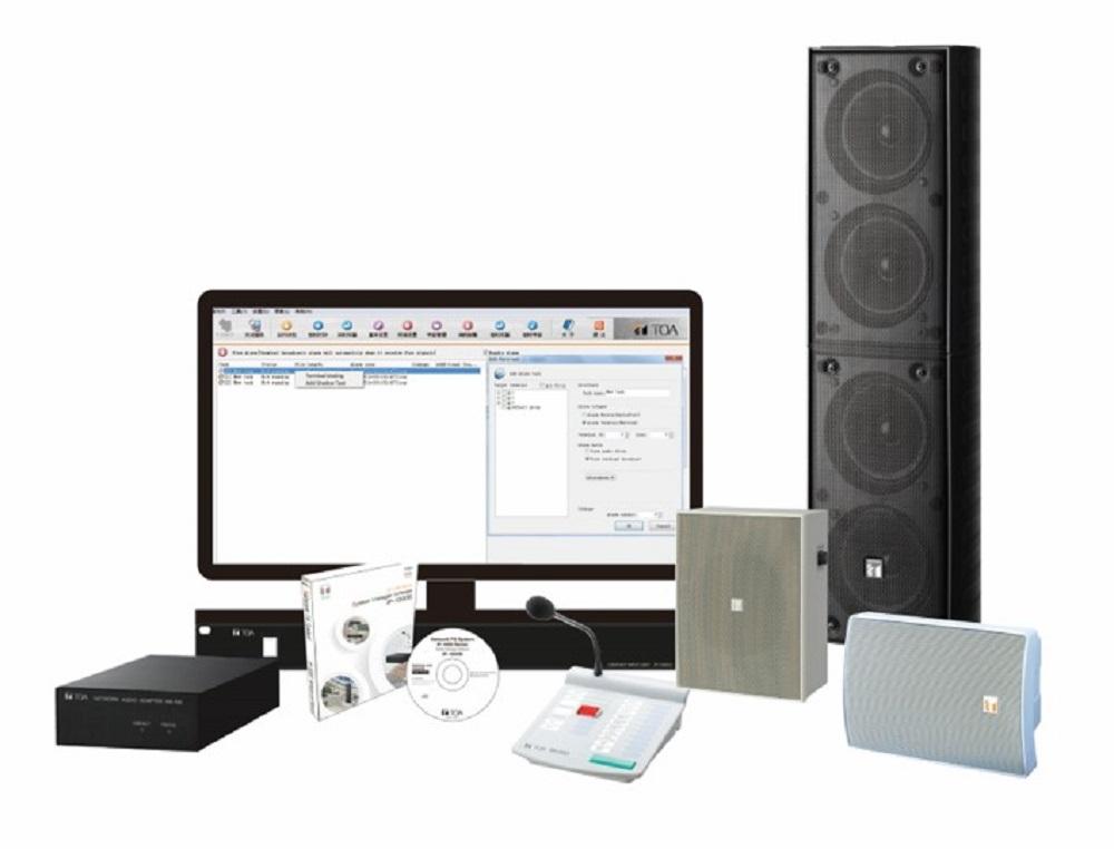 Hệ thống âm thanh TOA IP-1000