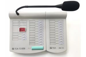 Micro chọn vùng từ xa IP: TOA IP-100RM