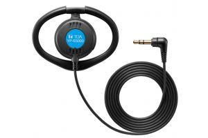 Tai nghe bộ thu không dây: TOA YP-E5000