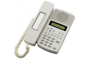 Máy trạm IP intercom: TOA N-8600MS