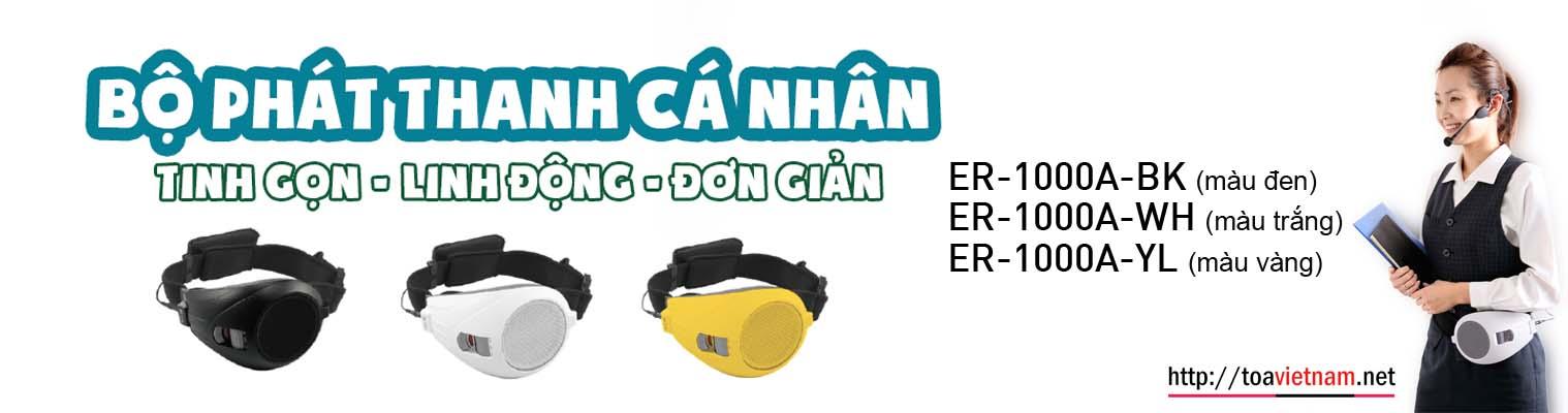 Loa đeo hông ER-1000A mới
