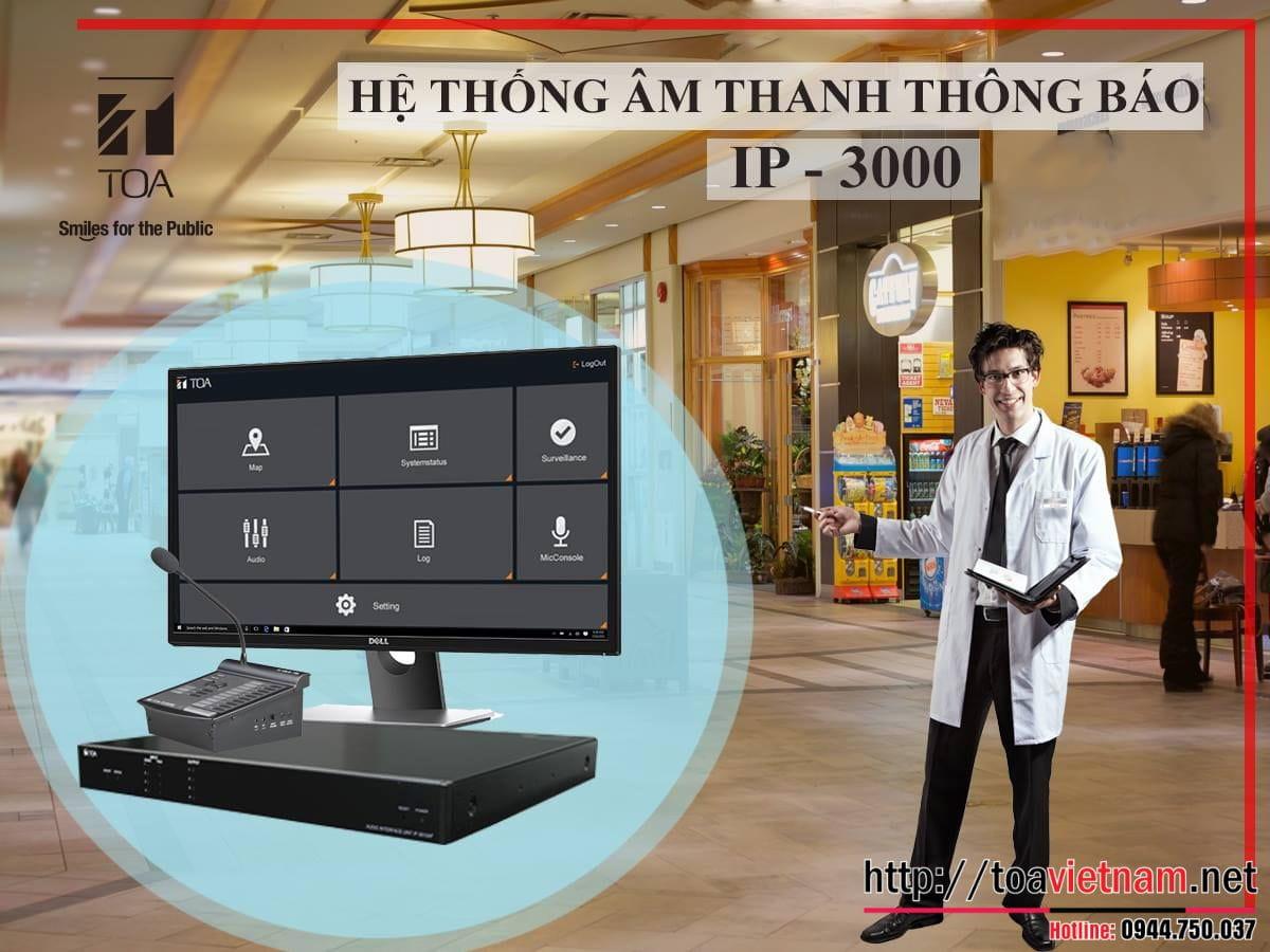 Hệ thống âm thanh thông báo IP-3000